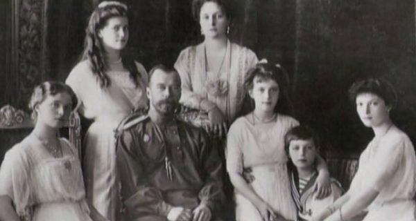 «1917.Судьбы»