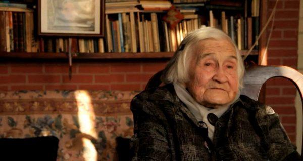 «История моей бабушки»
