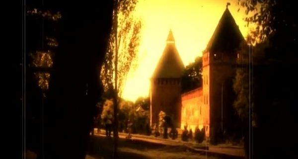 «»Ключ-город» – Смоленск»