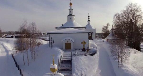 «Апостолы русского севера»